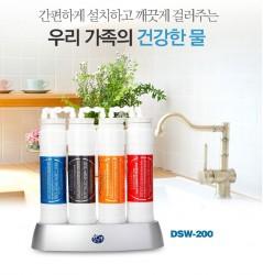 Máy lọc nước Nano Hàn Quốc 4 cấp lọc